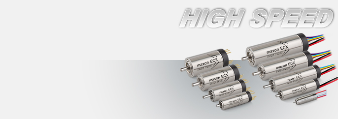 ECX SPEED: These brushless DC motors feature up to 120,000 rpm and fast delivery